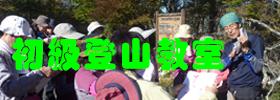 school_icon2.jpg
