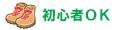 syoshin04.jpg